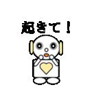 ロビンちゃん(個別スタンプ:11)