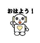 ロビンちゃん(個別スタンプ:12)