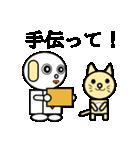 ロビンちゃん(個別スタンプ:14)