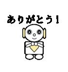 ロビンちゃん(個別スタンプ:15)