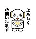 ロビンちゃん(個別スタンプ:16)