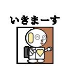 ロビンちゃん(個別スタンプ:17)