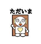 ロビンちゃん(個別スタンプ:18)
