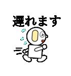 ロビンちゃん(個別スタンプ:19)