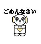 ロビンちゃん(個別スタンプ:20)