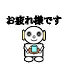 ロビンちゃん(個別スタンプ:21)