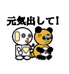 ロビンちゃん(個別スタンプ:22)