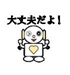 ロビンちゃん(個別スタンプ:23)