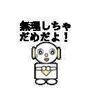 ロビンちゃん(個別スタンプ:24)