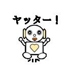 ロビンちゃん(個別スタンプ:25)