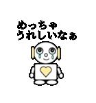 ロビンちゃん(個別スタンプ:26)