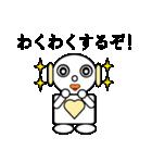 ロビンちゃん(個別スタンプ:27)