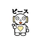 ロビンちゃん(個別スタンプ:28)