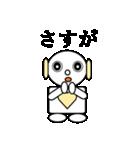 ロビンちゃん(個別スタンプ:29)