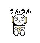 ロビンちゃん(個別スタンプ:30)