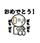 ロビンちゃん(個別スタンプ:31)