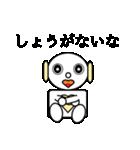 ロビンちゃん(個別スタンプ:32)