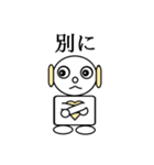 ロビンちゃん(個別スタンプ:34)