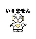 ロビンちゃん(個別スタンプ:35)