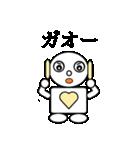 ロビンちゃん(個別スタンプ:38)