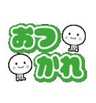 いつでも使える白いやつ【デカ文字】(個別スタンプ:3)
