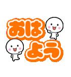 いつでも使える白いやつ【デカ文字】(個別スタンプ:4)