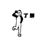 【めちゃ動く!】えりまきパンダ2(個別スタンプ:01)