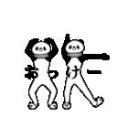 【めちゃ動く!】えりまきパンダ2(個別スタンプ:02)
