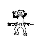 【めちゃ動く!】えりまきパンダ2(個別スタンプ:04)