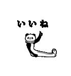 【めちゃ動く!】えりまきパンダ2(個別スタンプ:07)