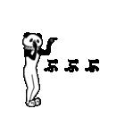 【めちゃ動く!】えりまきパンダ2(個別スタンプ:14)