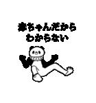 【めちゃ動く!】えりまきパンダ2(個別スタンプ:16)