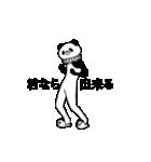 【めちゃ動く!】えりまきパンダ2(個別スタンプ:17)