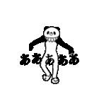 【めちゃ動く!】えりまきパンダ2(個別スタンプ:20)