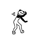 【めちゃ動く!】えりまきパンダ2(個別スタンプ:21)