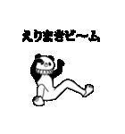 【めちゃ動く!】えりまきパンダ2(個別スタンプ:23)