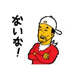 ビクターズファイブ(個別スタンプ:09)