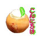 かわいいケーキスタンプ2♪(個別スタンプ:02)