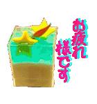 かわいいケーキスタンプ2♪(個別スタンプ:04)