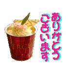 かわいいケーキスタンプ2♪(個別スタンプ:05)