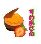 かわいいケーキスタンプ2♪(個別スタンプ:06)