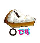 かわいいケーキスタンプ2♪(個別スタンプ:07)