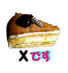 かわいいケーキスタンプ2♪(個別スタンプ:08)