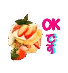 かわいいケーキスタンプ2♪(個別スタンプ:09)