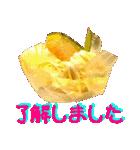かわいいケーキスタンプ2♪(個別スタンプ:10)