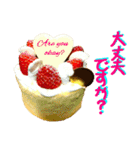 かわいいケーキスタンプ2♪(個別スタンプ:11)
