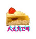 かわいいケーキスタンプ2♪(個別スタンプ:12)