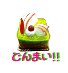 かわいいケーキスタンプ2♪(個別スタンプ:13)