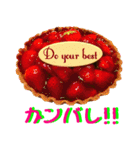 かわいいケーキスタンプ2♪(個別スタンプ:14)