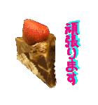 かわいいケーキスタンプ2♪(個別スタンプ:15)